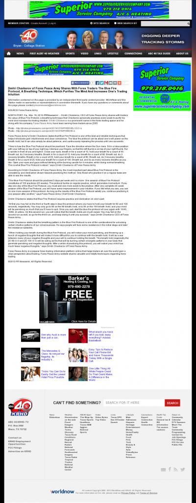 Dmitri Chavkerov - Add Blue Fire Protocol to your Trader Toolbox - KRHD-TV ABC-40 (Bryan-College Station, TX)