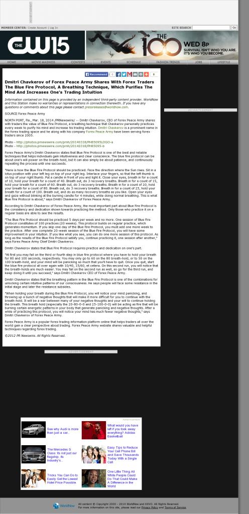 Dmitri Chavkerov - Add Blue Fire Protocol to your Trader Toolbox - KXVO-TV CW-15 (Omaha, NE)