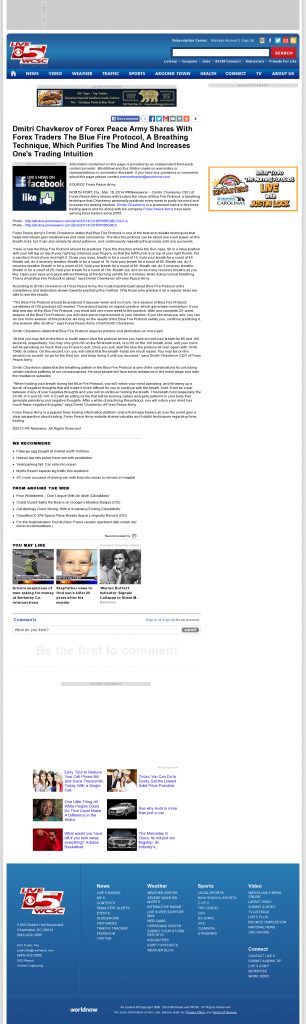 Dmitri Chavkerov - Add Blue Fire Protocol to your Trader Toolbox - WCSC CBS-5 (Charleston, SC)