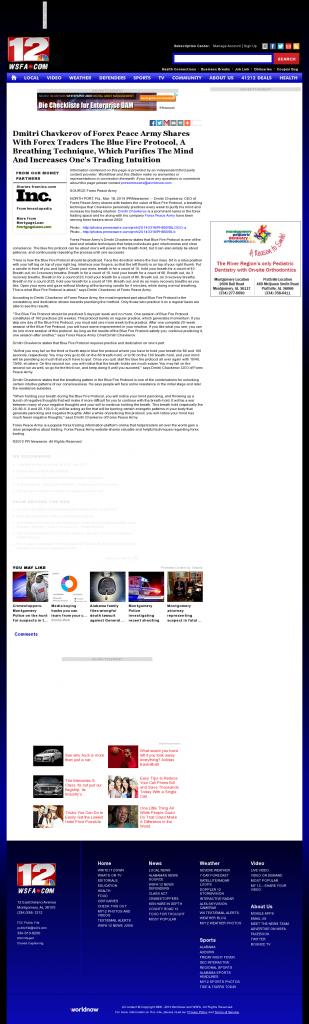 Dmitri Chavkerov - Add Blue Fire Protocol to your Trader Toolbox - WSFA NBC-12 (Montgomery, AL)