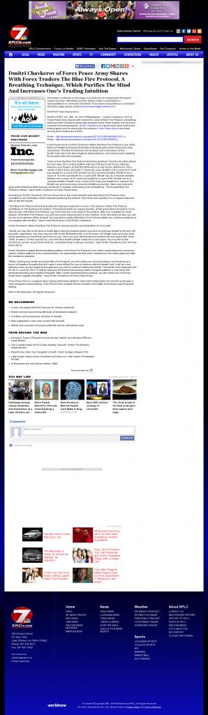 Dmitri Chavkerov - Add Blue Fire Protocol to your Trader Toolbox - KPLC NBC-7 (Lake Charles-Lafayette, LA)