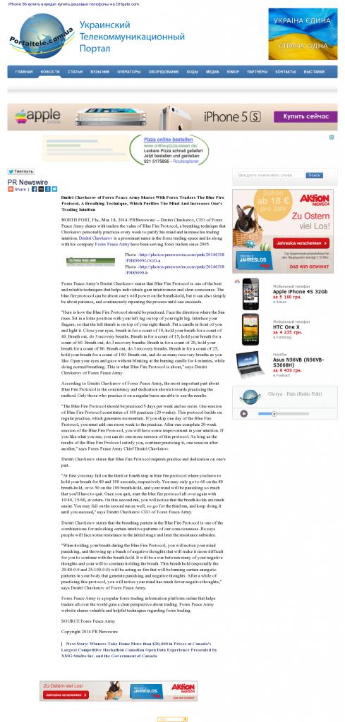 Dmitri Chavkerov - Add Blue Fire Protocol to your Trader Toolbox - Portaltele