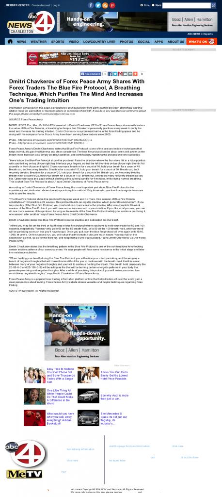 Dmitri Chavkerov - Add Blue Fire Protocol to your Trader Toolbox - WCIV-TV ABC-4 (Charleston, SC)