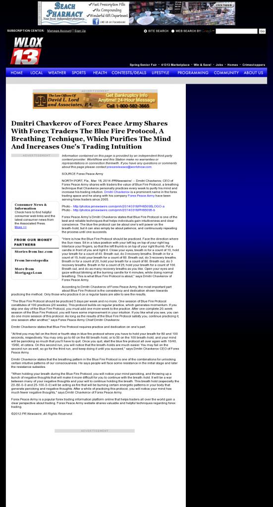 Dmitri Chavkerov - Add Blue Fire Protocol to your Trader Toolbox - WLOX ABC-13 (Biloxi, MS)
