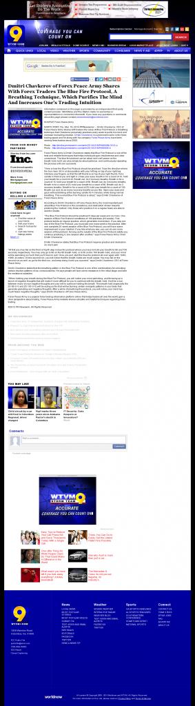 Dmitri Chavkerov - Add Blue Fire Protocol to your Trader Toolbox - WTVM ABC-9 (Columbus, GA)